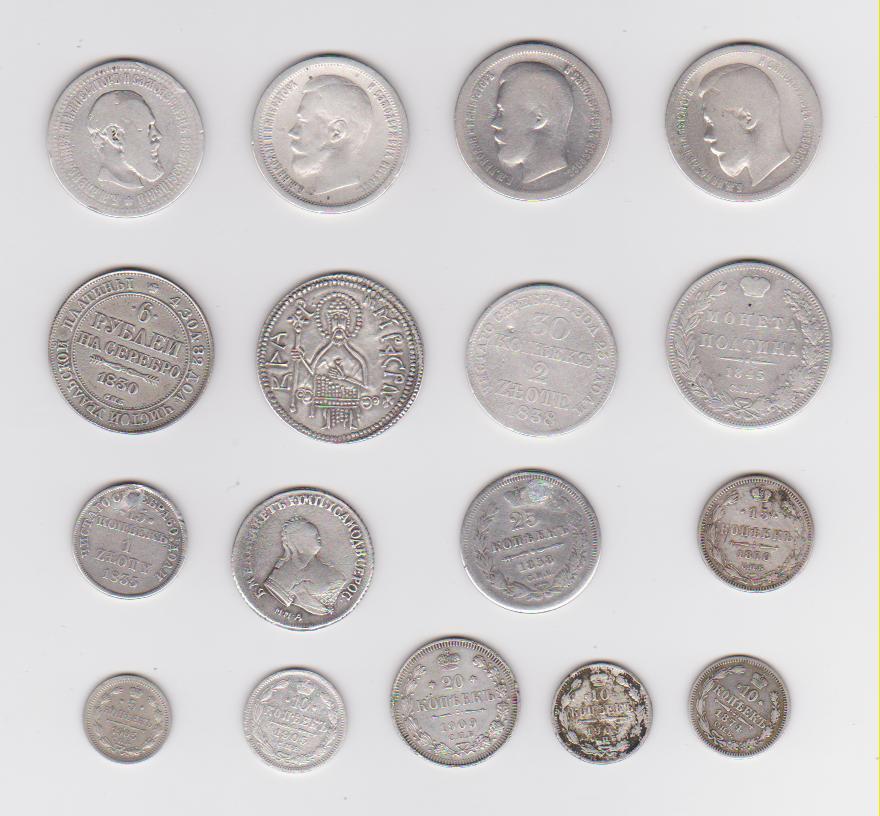 разные цветущие коллекции монет российская империя фото закрепить