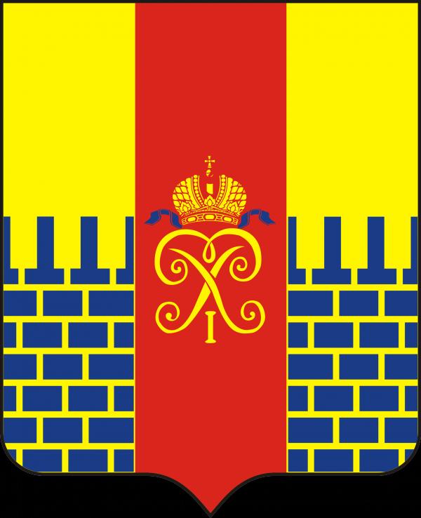 герб петергофа