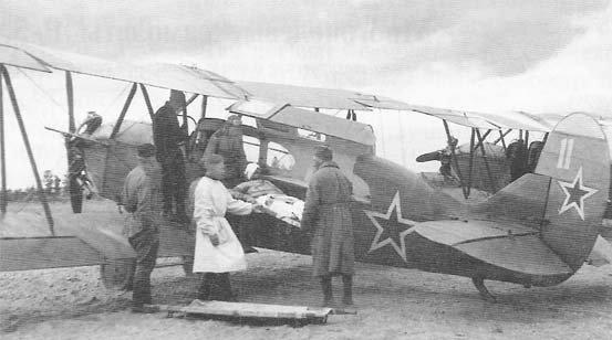 Советские военные самолеты времен