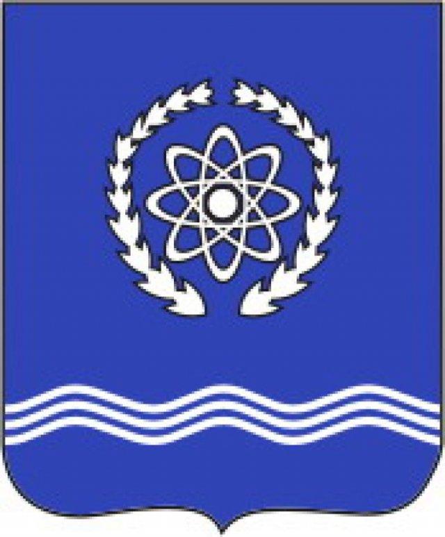 герб обнинска