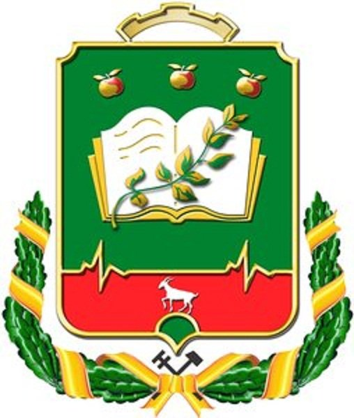 герб реутова