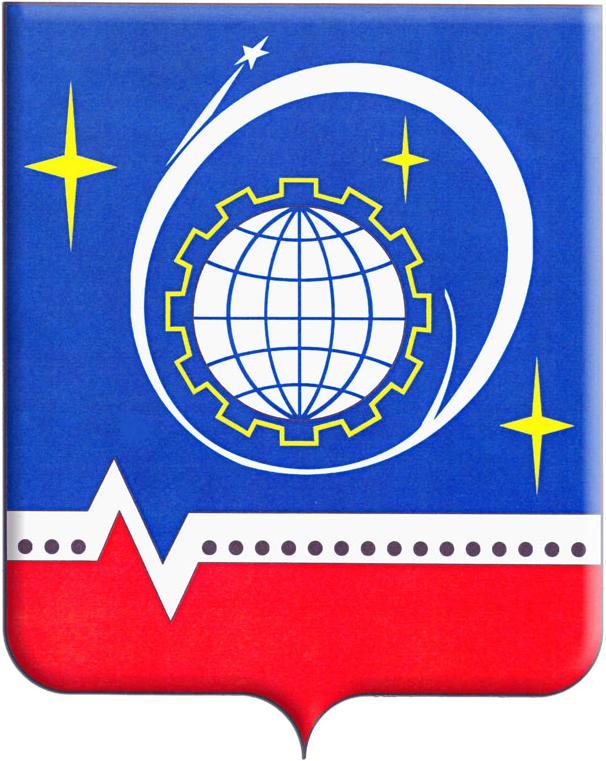 герб королева