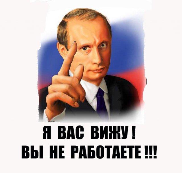 Путин - я вас вижу кружка зеленая внутри с зеленой ручкой